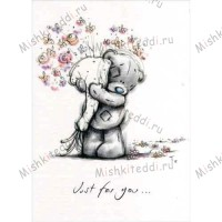 Bear Holding Bouquet Me to You Bear Card