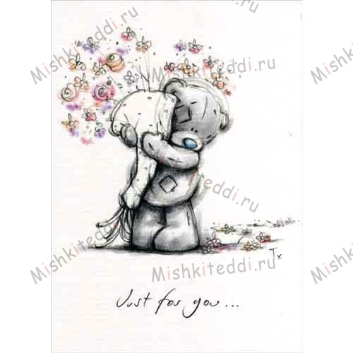 Bear Holding Bouquet Me to You Bear Card Bear Holding Bouquet Me to You Bear Card