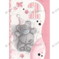 2nd Birthday Me to You Bear Card