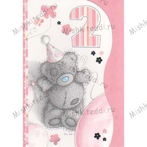 2nd Birthday Me to You Bear Card 2nd Birthday Me to You Bear Card