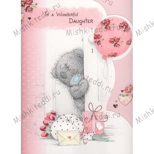 Wonderful Daughter Me to You Bear Card Wonderful Daughter Me to You Bear Card