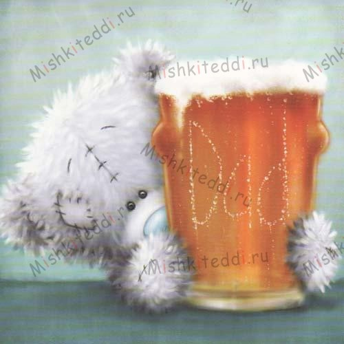 Dad with Pint Me to You Bear Fathers Day Card Dad with Pint Me to You Bear Fathers Day Card