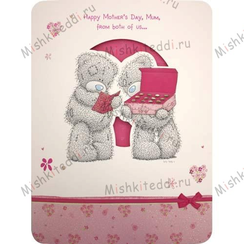 Mum from Both of Us Mothers Day Me to You Bear Card Mum from Both of Us Mothers Day Me to You Bear Card