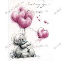 Bear With Heart Balloons Me to You Bear Card