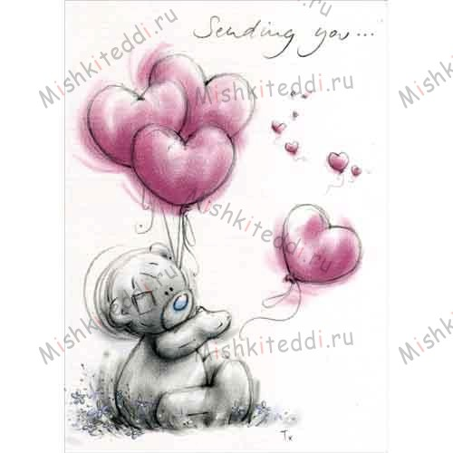 Bear With Heart Balloons Me to You Bear Card Bear With Heart Balloons Me to You Bear Card