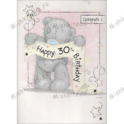 30th Birthday Banner Me to You Bear Card 30th Birthday Banner Me to You Bear Card