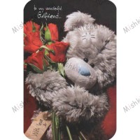 Wonderful Girlfriend Me to You Bear Card