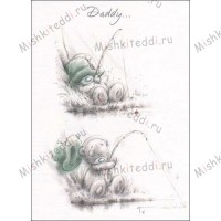 Daddy Fathers Day Me to You Bear Sketchbook Card