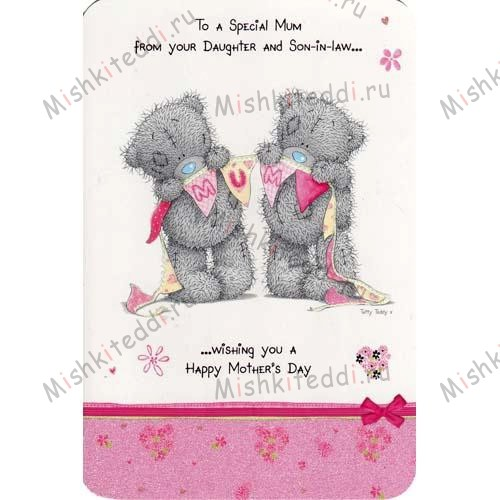 Mum from Daughter and Son-in-law Me to You Bear Card Mum from Daughter and Son-in-law Me to You Bear Card