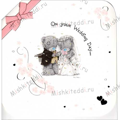 On your Wedding Day Me to You Bear Card On your Wedding Day Me to You Bear Card