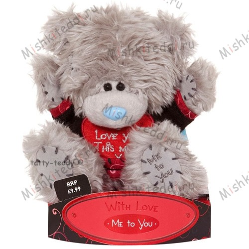 "Мишка Тедди Me to You ""Люблю тебя!"" - Me To You Tatty Teddy Bear Love You This Much GO1W0520 5 Me To You Tatty Teddy Bear Love You This Much"