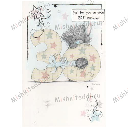 30th Birthday Me to You Bear Card 30th Birthday Me to You Bear Card
