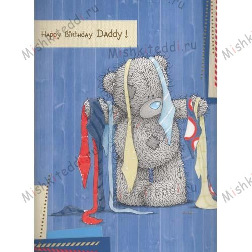 Daddy Birthday Me to You Bear Card Daddy Birthday Me to You Bear Card
