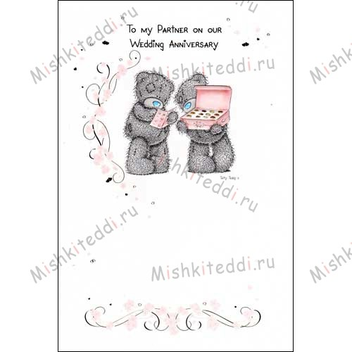Partner On Our Wedding Anniversary Me To You Bear Card Partner On Our Wedding Anniversary Me To You Bear Card