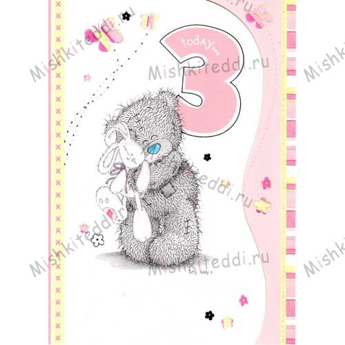 3rd Birthday Girl Me to You Bear Card 3rd Birthday Girl Me to You Bear Card