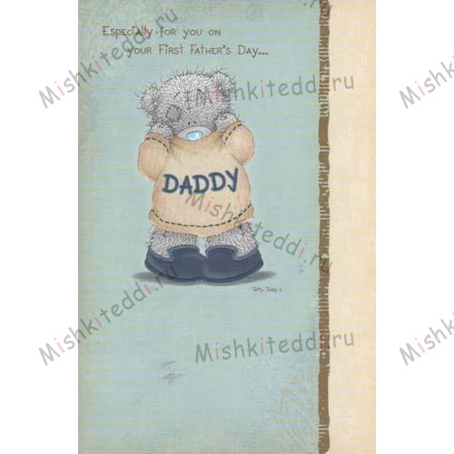 Daddy Me to You Bear Fathers Day Card Daddy Me to You Bear Fathers Day Card