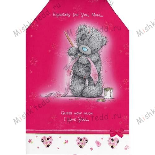 Mum Guess How Much I Love You Me to You Bear Card Mum Guess How Much I Love You Me to You Bear Card