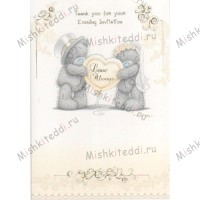 Thank You For Your Evening Invitation Me to You Bear Card
