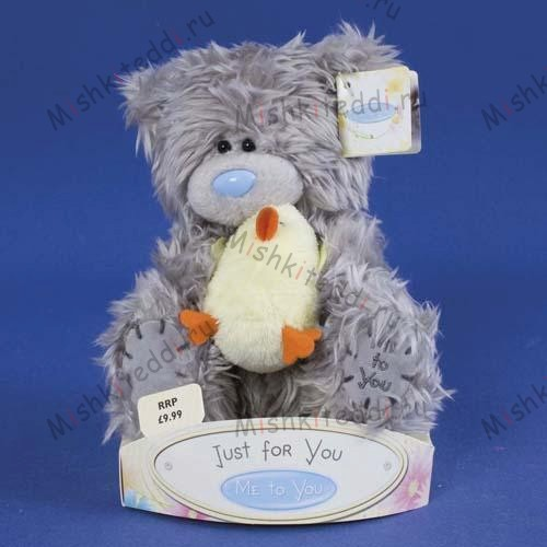 Мишка Тедди Me to You 15 см с цыпленком - Holding Chick Me to You Bear G01W0768 163 Holding Chick Me to You Bear