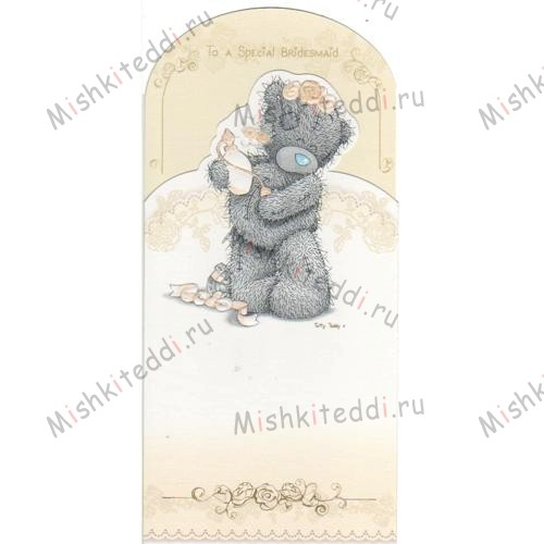 To a Special Bridesmaid Me to You Bear Card To a Special Bridesmaid Me to You Bear Card