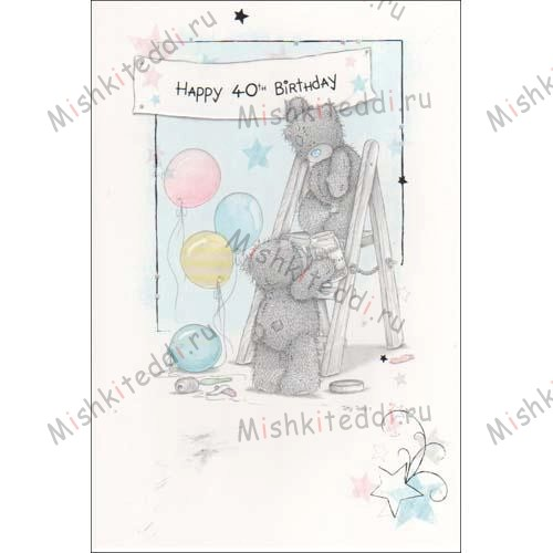 40th Birthday Me to You Bear Card 40th Birthday Me to You Bear Card