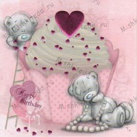 Bears With Giant Cupcake Me to You Bear Birthday Card