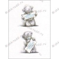 Fathers Day Me to You Bear Sketchbook Card