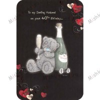 40th Husband Birthday Me to You Bear Card