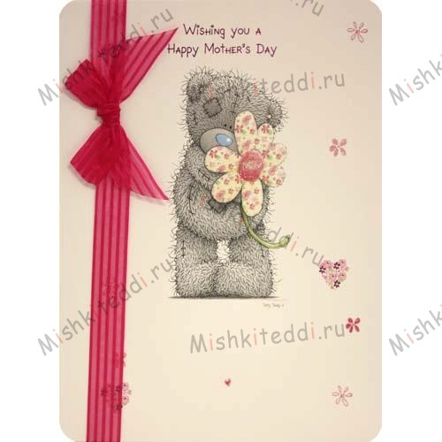 Mum Mothers Day Me to You Bear Card Mum Mothers Day Me to You Bear Card