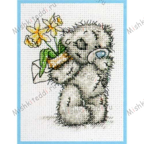 Daffodils Me to You Bear Small Cross Stitch Kit Daffodils Me to You Bear Small Cross Stitch Kit