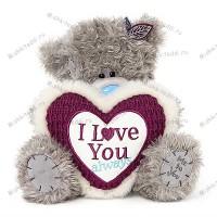 Мишка Тедди Me to you 23 см с сердцем I love you