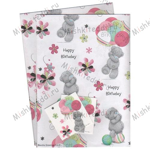 Me to You Bear Gift wrap and Tags Me to You Bear Gift wrap and Tags