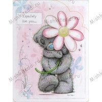 Especially for You Me to You Bear Card - Especially for You Me to You Bear Card