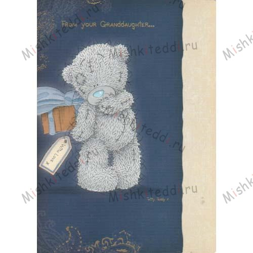From Granddaughter Me to You Bear Fathers Day Card From Granddaughter Me to You Bear Fathers Day Card