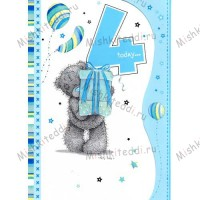 4th Birthday Boy Me to You Bear Card