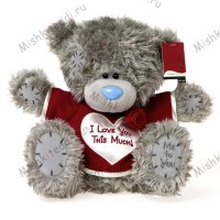 Мишка Тедди Me to You с сердцем - Me To You I Love You This Much Tatty Teddy Bear GO1W1436 37