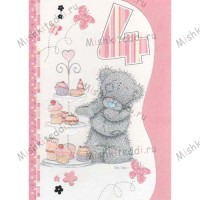 4th Birthday Me to You Bear Card