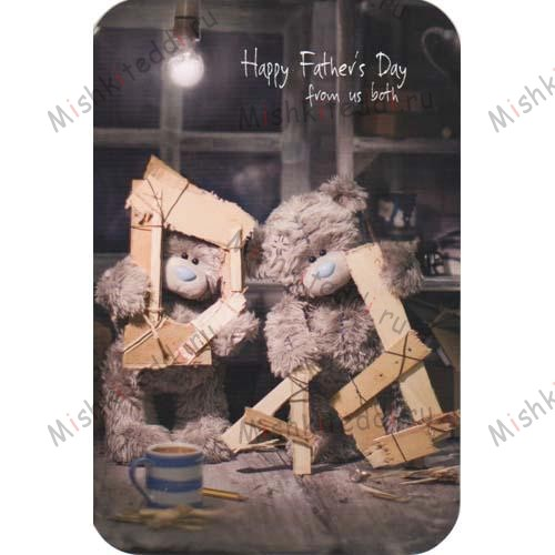 From us Both Me to You Bear Fathers Day Card From us Both Me to You Bear Fathers Day Card
