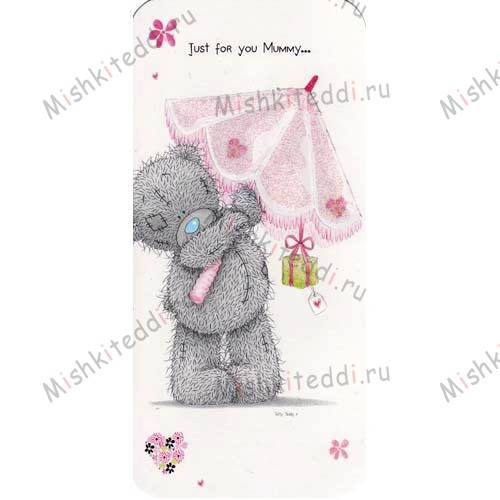 Mummy Mothers Day Me to You Bear Card Mummy Mothers Day Me to You Bear Card