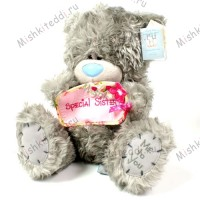 Мишка Тедди Me to You для сестры - Me To You Special Sister Tatty Teddy Bear G01W1589 74