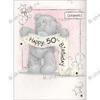 50th Birthday Banner Me to You Bear Card