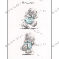 Grandad Me to You Bear Sketchbook Card