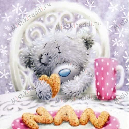 Nan Biscuits Mothers Day Me to You Bear Card Nan Biscuits Mothers Day Me to You Bear Card