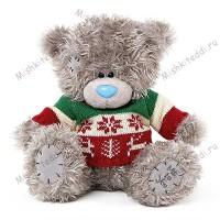Мишка Тедди Me to you 23 см в новогоднем свитере