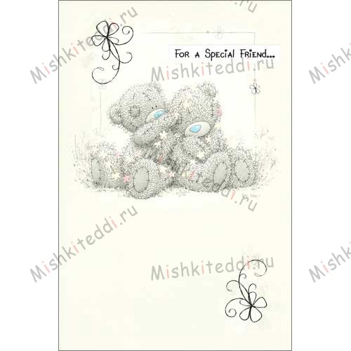 For a Special Friend Me to You Bear Card For a Special Friend Me to You Bear Card