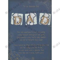Greatest Dad Me to You Bear Card