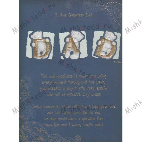 Greatest Dad Me to You Bear Card Greatest Dad Me to You Bear Card