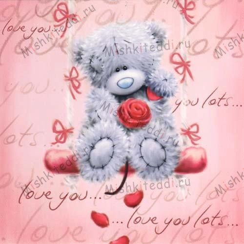 One I love Me to You Bear Card One I love Me to You Bear Card