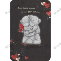 50th Husband Birthday Me to You Bear Card