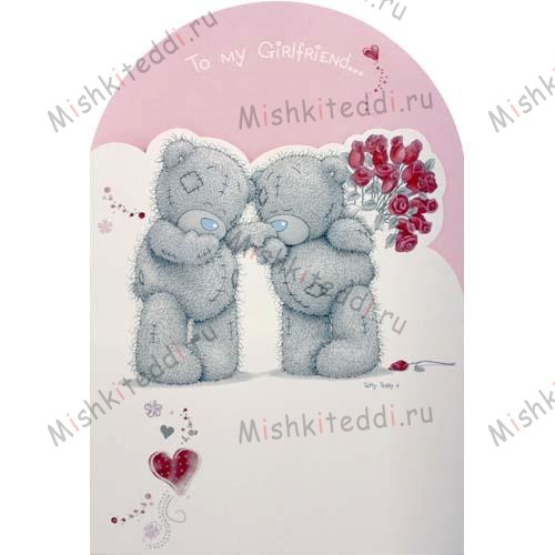 Girlfriend Birthday GIANT Me to You Bear Card Girlfriend Birthday GIANT Me to You Bear Card